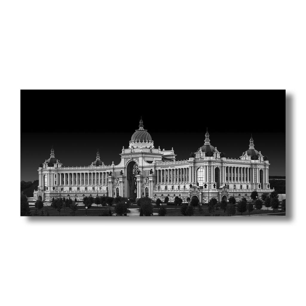 Дворец земледельцев, Казань, Россия. 2020 ⠀ Farmers' Palace, Kazan, Russia. 2020